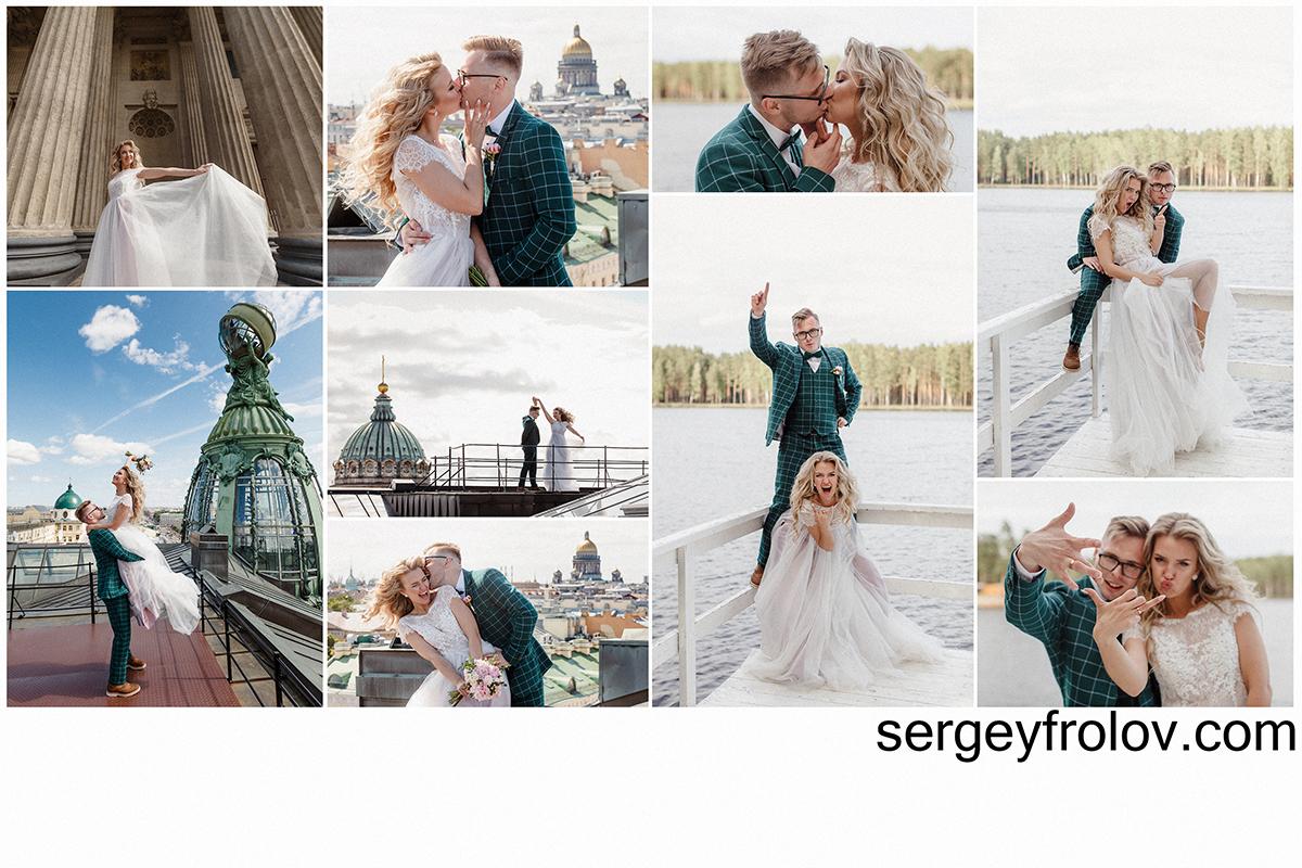 © Свадебный Фотограф Сергей Фролов